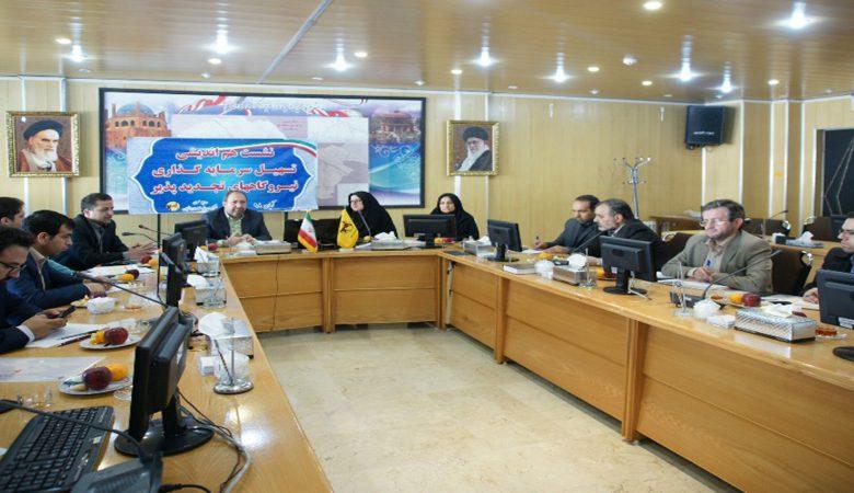 جلسه هماندیشی در خصوص رفع مشکلات دارندگان پروانه احداث نیروگاههای تجدید پذیر و پاک در استان های زنجان و قزوین