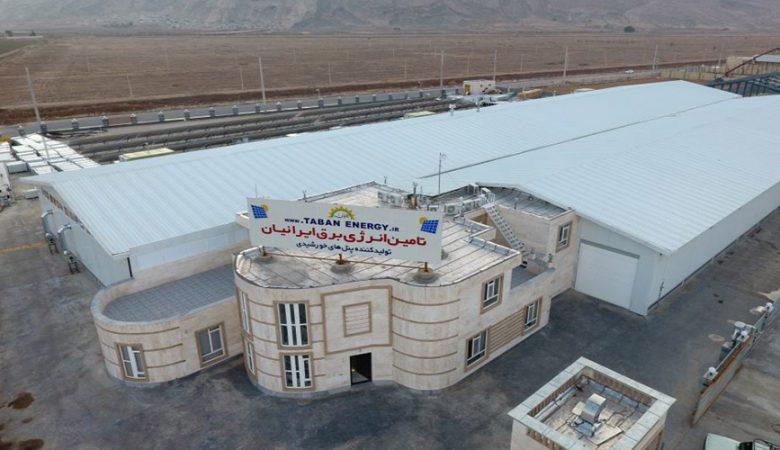 کارخانه پنل خورشیدی ایرانی تابان