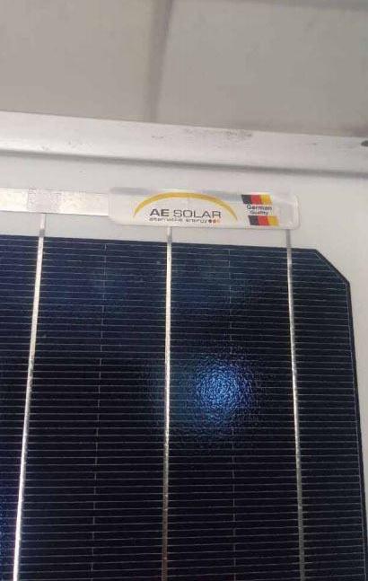 تراشه ae solar