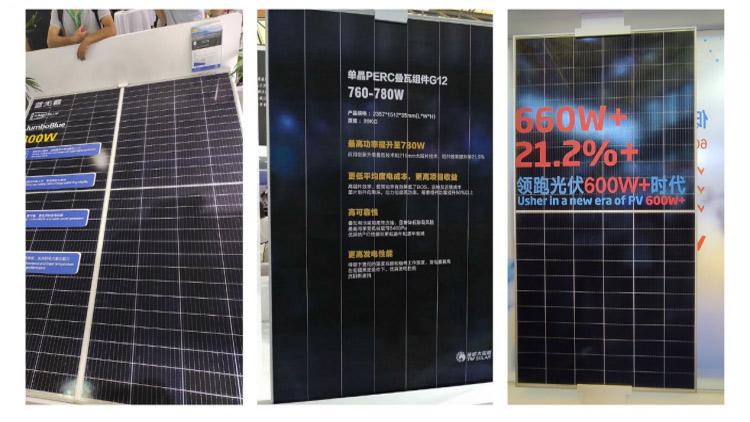 توان بالاترین پنلهای خورشیدی جهان